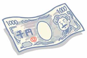 国内業者の特徴③ペイアウト金額は1000円固定