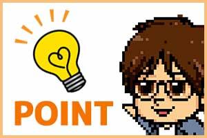 バイナリーオプションのエントリーポイントの導き方