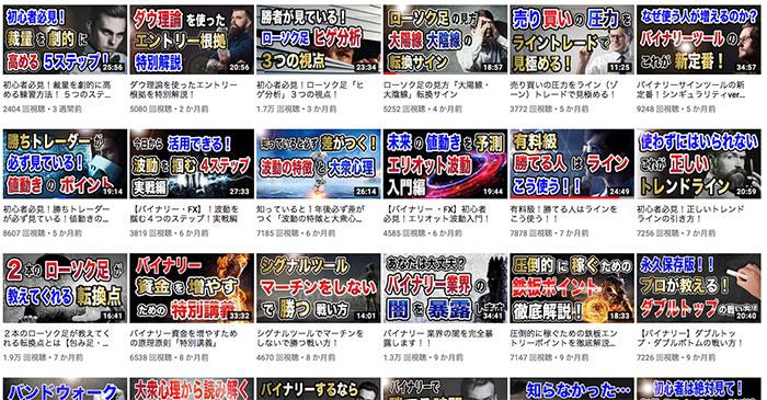 マツイハヤトさんのチャンネル