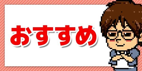 バイナリーオプション初心者おすすめ勉強法7選